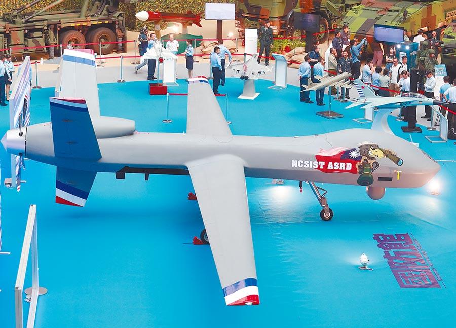 2019國防工業展,新版大型無人機「騰雲號」正式亮相,具備自主起降,多機操控,聯網導控和即時影像傳輸功能,可日夜間執行情蒐監偵。(本報資料照片)