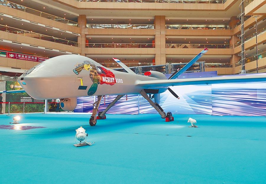 圖為新版大型無人機「騰雲號」。(本報資料照片)