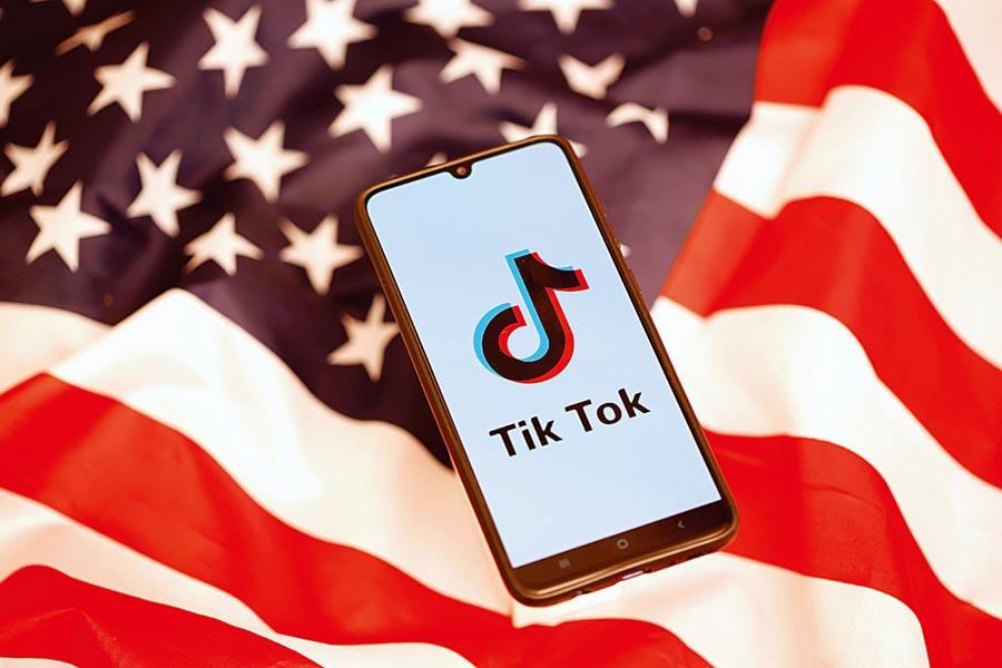 美媒8日報導,針對到底要封殺還是收購TikTok,白宮內部存在嚴重分歧。(路透)