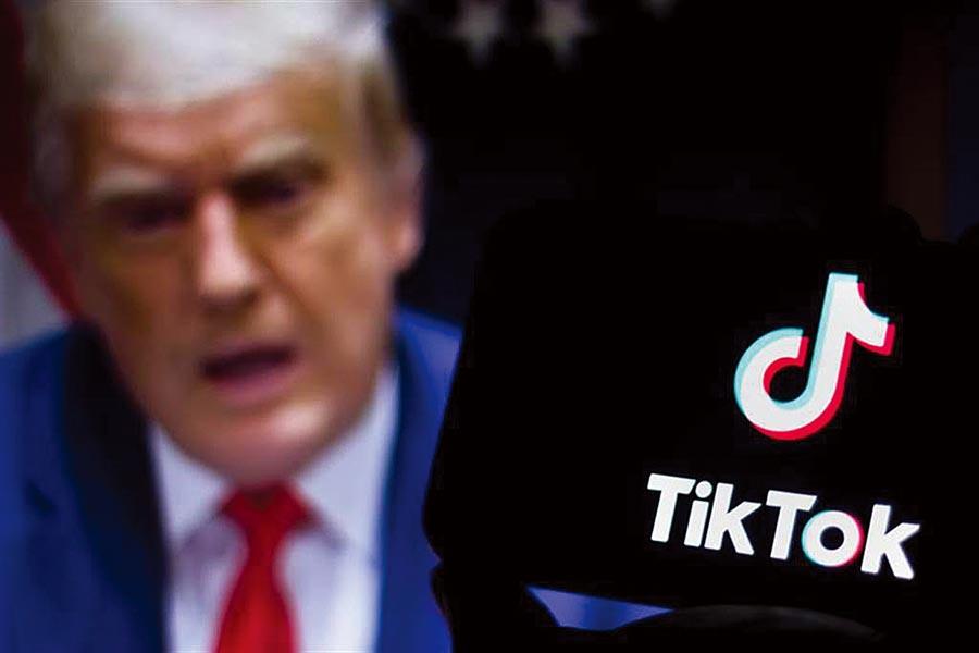TikTok事件透出美国如何利用非关税措施筑墙,阻挡大陆科技发展。(示意图/达志影像)