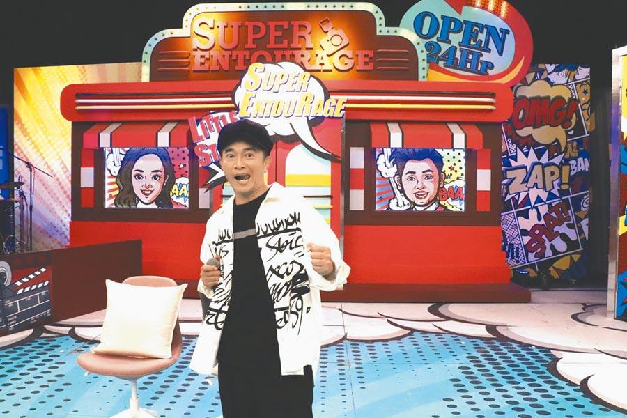 吳宗憲昨主持《小明星大跟班》。(中天綜合台提供)