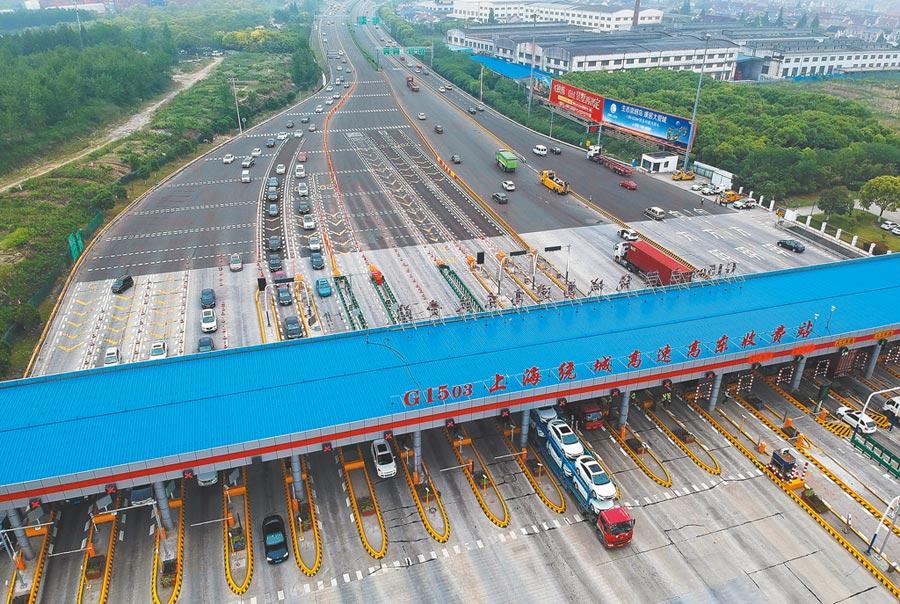 大陸公募REITs將問世,有利於加快基建進行;圖為5月5日,上海繞城高速高東收費站,車輛有序通行。(中新社)