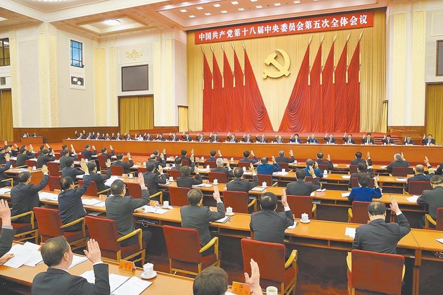 2015年12月29日,中共十八屆五中全會現場。(新華社資料照片)