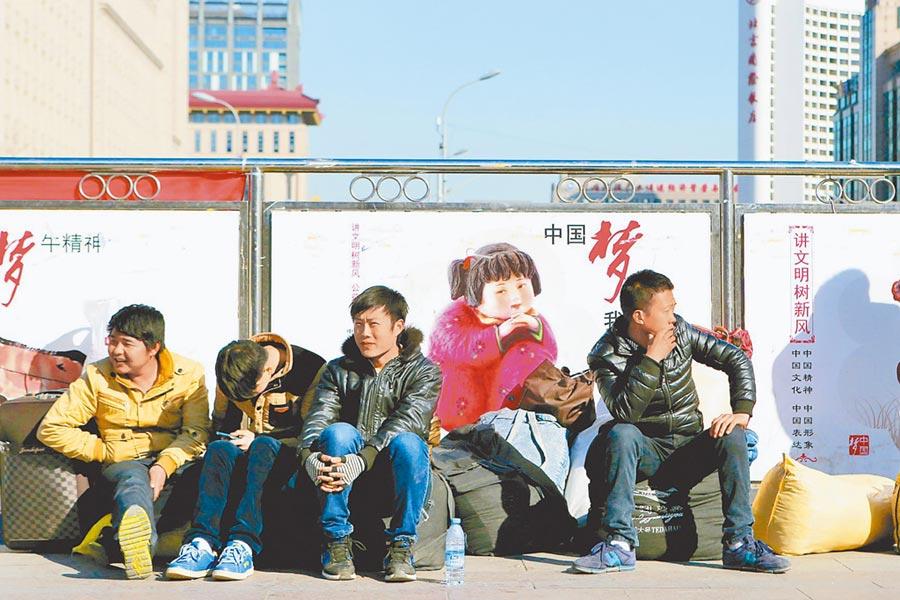 中共五中全會提出到2020年全面建成小康社會新的目標要求。圖為北京火車站前等車的乘客。(中新社資料照片)