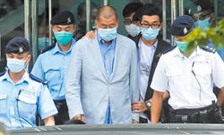 黎智英仍未獲釋 被押往西貢搜查遊艇