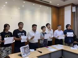 鎮壓香港後就是侵略全球 公民團體要求:讓陸付出代價