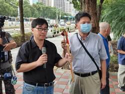 反南鐵東移自救會赴監院「擊鼓申冤」 要求陳菊勿兒戲人權