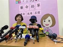 過了13天 終於台中市府要協助鉛中毒民眾訴訟
