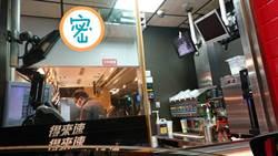 半夜買麥當勞得來速看「監視器畫面」滿滿的人 他:櫃台沒半個客人