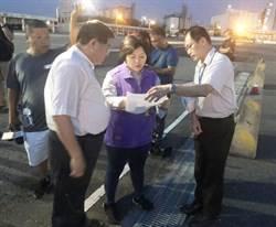 碼頭安全不設防?副議長顏莉敏:碼頭增設照明及反光標誌