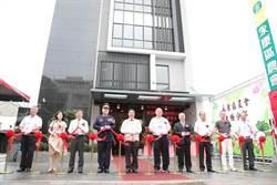 台南永康農會大橋分部揭牌 黃偉哲讚「農會模範生」