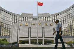 大陸發行數位貨幣玩真的 4大國有銀行已展開測試