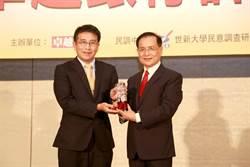 彰化銀行獲卓越銀行評比「最佳企業社會責任獎」