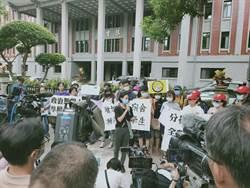 陸生回不來 國立大學齊轟:學生受教權不該分國界性別