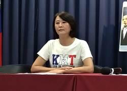 王鴻薇示警:民進黨鬥倒韓國瑜、柯文哲 下個鬥誰?