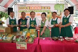 農糧署攜手楓康超市 共推產銷履歷蔬菜箱電商平台上架