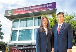 兆豐銀錢進柬國 設第五個據點