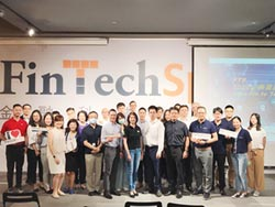 FinTechSpace企业实验室 加速创新