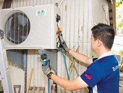 Bd冰點冷氣 專業安裝、機種齊、性能優