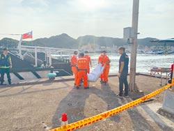 夜釣翻船尋獲1遺體 1人仍失蹤