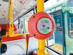 公車讓座燈 孕媽嗶卡就啟動