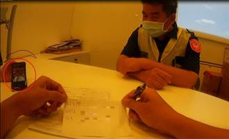 34歲女網戀北京醫?機警銀行行員報案阻愛情騙子詐18萬