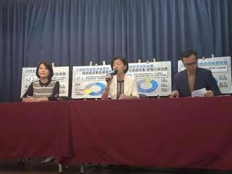 國民黨公布反貪腐民調  過半民眾要求蘇貞昌負責