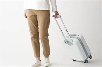 「偽出國」真消費!無印良品行李箱7月比6月多賣逾4倍