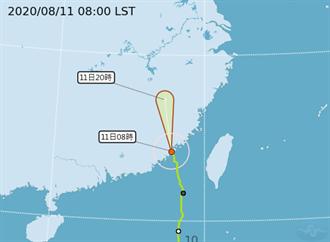 「米克拉」暴風圈遠離 颱風警報已解除
