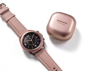 三星Galaxy Watch3與Galaxy Buds Live在台上市