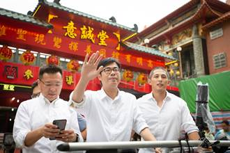 高雄成香港避風港 陳其邁承諾會有具體作為