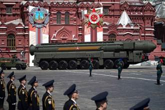 俄羅斯警告 任何飛彈攻擊都將以核武報復
