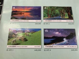寶島風情郵票呈現南投之美 12日首發讓民眾蓋戳蒐集