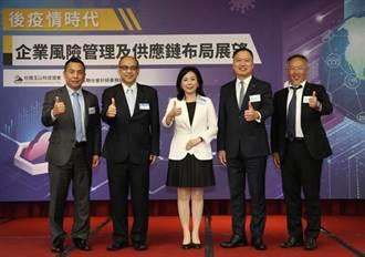 疫後台灣供應鏈因應 順應工業4.0趨勢 強化韌性貼近終端