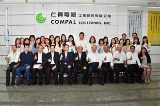 蘇揆:金仁寶等科技大廠對台灣經濟貢獻大