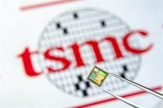 台積電5奈米真很威 爆料稱蘋果A14效能較A13提升40%