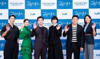 裴斗娜無奈曹承佑「放大話」 義氣相挺《秘密森林》要演到第5季