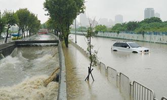 天災頻傳 臺灣產物:加保颱風洪水險
