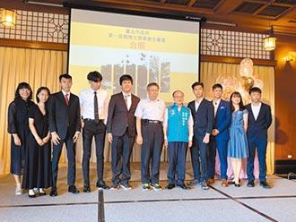 台美雙聯學制 15畢生錄取國外大學
