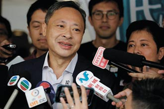 國安法與香港百姓