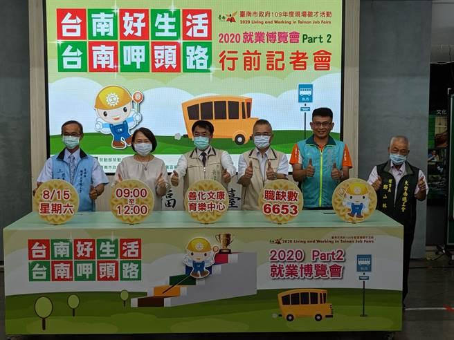 台南市政府15日將在善化區文康育樂中心舉行今年第2場大型徵才活動「台南好生活、台南呷頭路」就業博覽會,3萬元以上薪資職缺占4成。(莊曜聰攝)