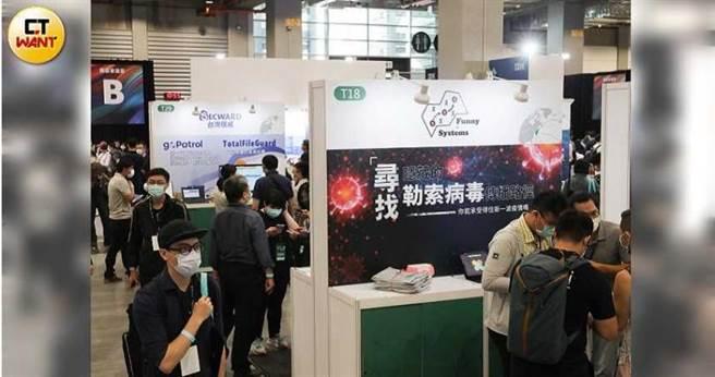 台灣企業Garmin日前遭目標式勒索,部分服務一度中斷運作。(攝影/張文玠)