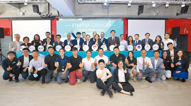 国际创业家大赛Startup Terrace Global Hack 2020,各界热情参与国际记者会圆满成功。图/业者提供