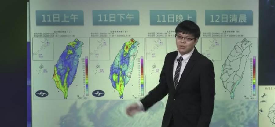 根據最新氣象資料顯示,第6號颱風中心已於早上7時在福建漳州沿海登陸,繼續向北移動,澎湖已脫離其暴風範圍,因此解除陸上颱風警報,但暴風圈仍持續涵蓋金門地區,中午前後是當地風雨最大的時候,預計此颱風強度下半天將減弱成熱帶性低氣壓。(取自氣象局臉書直播)