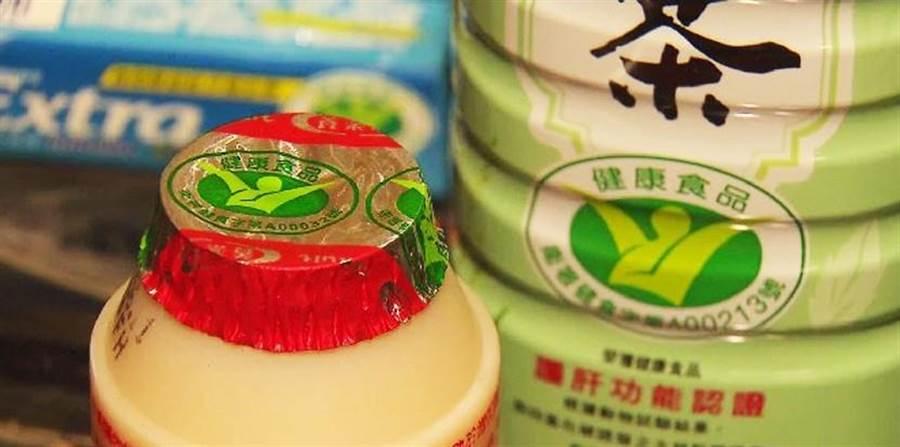 有小綠人標章的「健康食品」是可以宣稱有「保健功效」的。(圖片來源:康健編輯部)