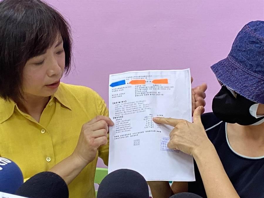 何女還出檢驗報告,證實自己血鉛濃度超標。(馮惠宜攝)