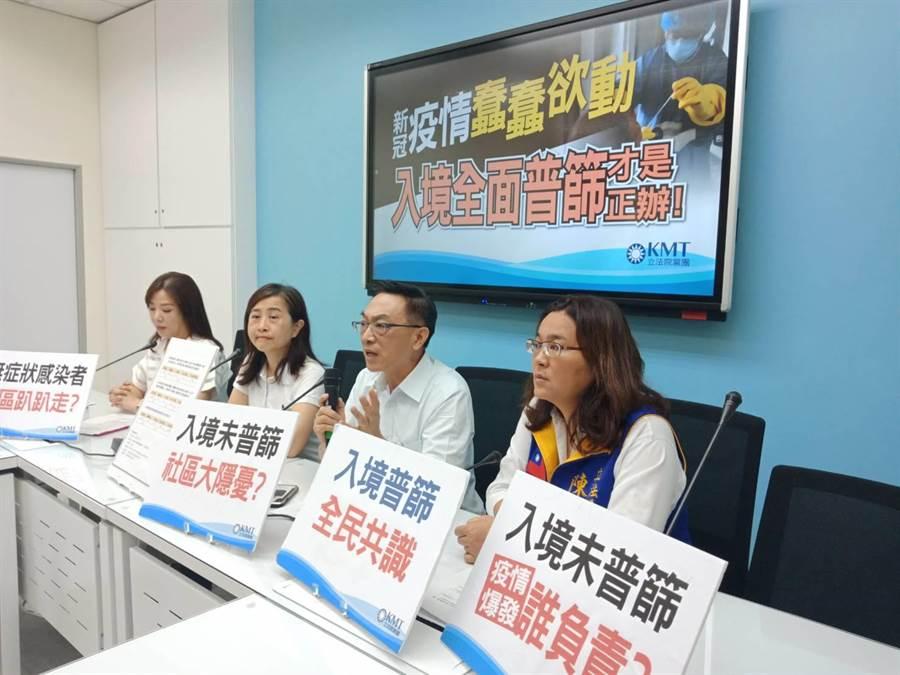 國民黨副秘書長李彥秀(左起)、藍委林奕華、前立委陳宜民、藍委陳玉珍。(國民黨團提供)