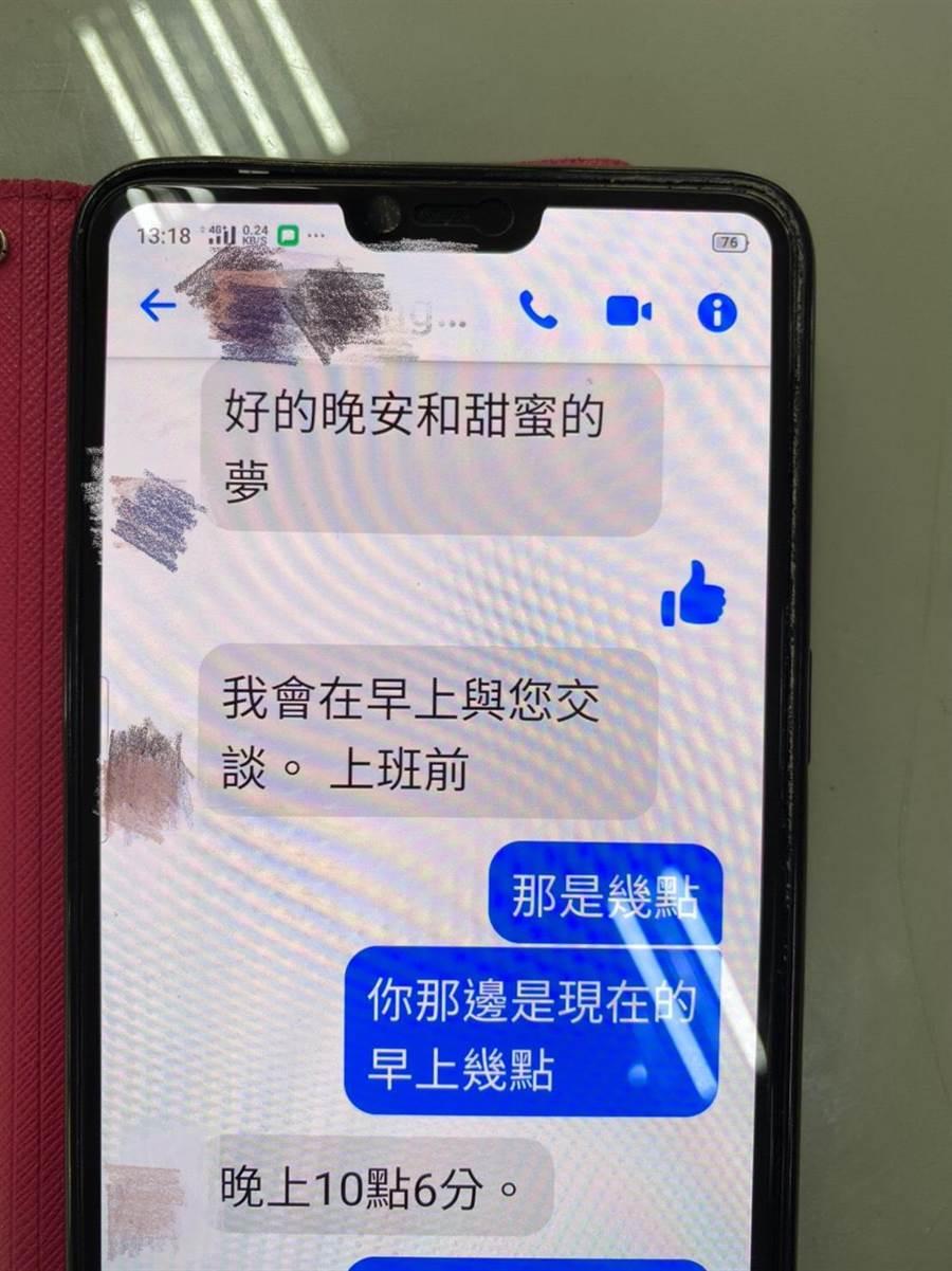網路詐騙層出不窮,蕭姓婦人險喪失17萬台幣。(翻攝照片/姜霏傳真)