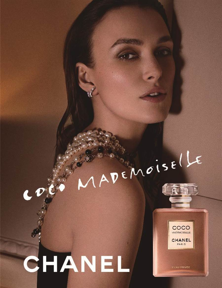 SOGO復興館新品,CHANEL摩登COCO秘密時光香水,50ml、3380元。(SOGO提供)