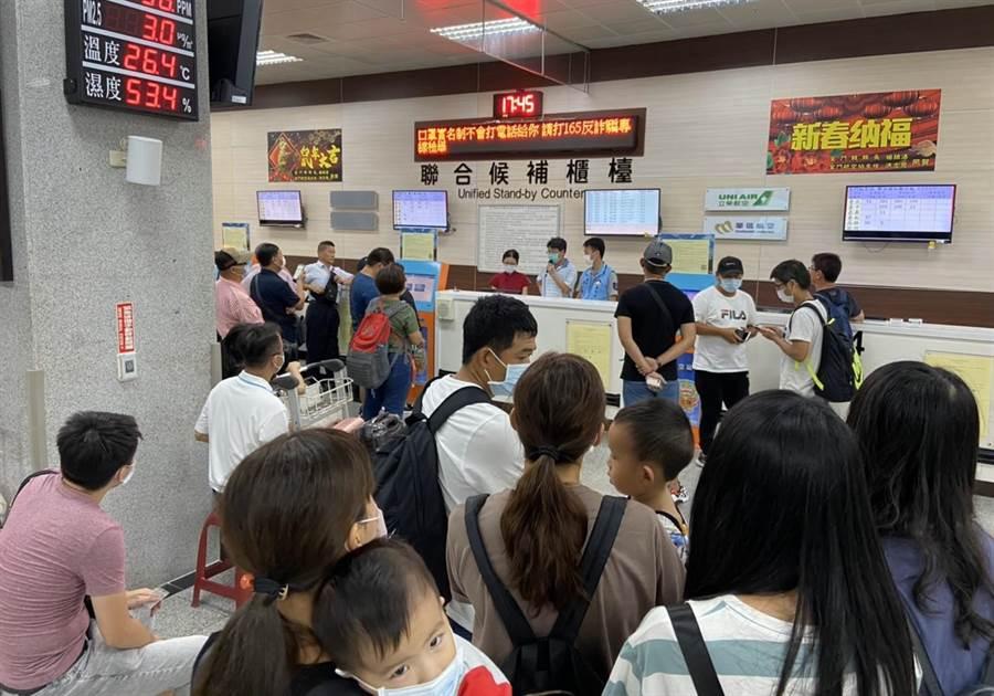 尚義機場候補櫃台湧現人潮,縣府協調加班機疏運。(讀者呂曉婷提供)